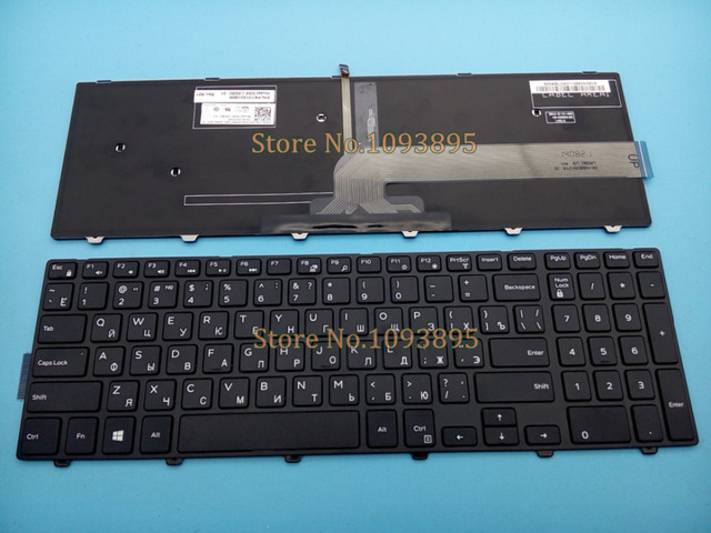 NEW Russian keyboard For Dell Inspiron 15 3000 Series 15 3551 15 3558  Russian Keyboard with