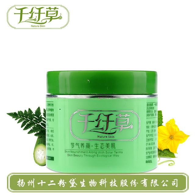 Blanqueamiento hidratante crema Anti envejecimiento bígaros envejecimiento tratamiento del acné Control de aceite Natural puro cremas para la cara de belleza cuidado de la piel
