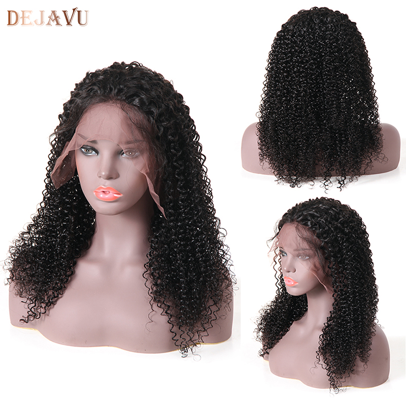 Dejavu Lace Front Human Hair Wigs Brazilian Non-Remy Hair Curly Human Hair Wig 13*4 Lace Frontal Kinky Curly Wig For Black Woman