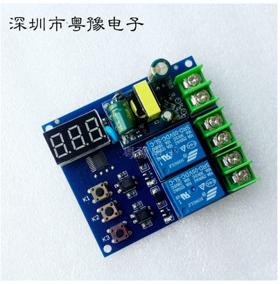 220 v double infinite loop switch 2 road relay module with digital tube LED display polar loop 2 pink