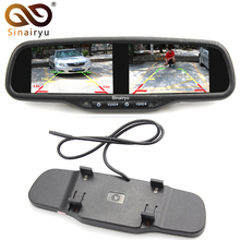800*480 2CH Video Input 4.3″ TFT LCD Color Auto Parking Assistance Monitors 4.3 Inch Car Mirror Monitor For Rear View Camera