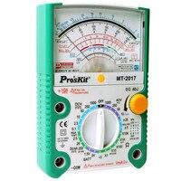 MT 2017 Analog Multimeter Safety Standard Professional Ohm Test Meter DC AC Voltage Current Resistance Analog Multimeter