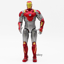 Iron Man Mark XLVII MK47 PVC Action Figure Collectible Model Toy Kids Toys Gift For Children Boys 7inch 18cm