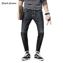 Новая Коллекция Весна/Лето мужская хлопок джинсы Корейский Microstretch Тонкий срез черные свободные и slim fit подросток 'ы маленький рот брюки