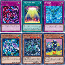 Yu Gi Oh N Pingka The iconic knight of the sword Yu Lei Long - Lei Long 1006 Japanese Classic Card Collection Card брюки free knight 1006