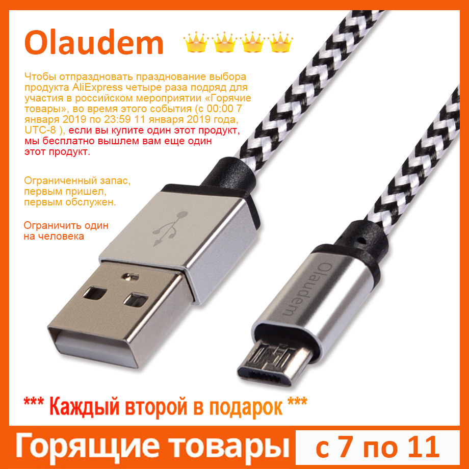 Olaudem Cable Charging Usb Micro Usb Cables Charger Knowledge Wire Cost Wire For Samsung Huawei Charging Cellular Cellphone Cables Cb029