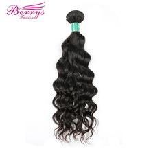 [Berrys Fashion]Brazilian Virgin Hair Water Wave 1PC/lot 100% Unprocessed Human Hair Bundles Natural Color Hair Weave 10 28 inch