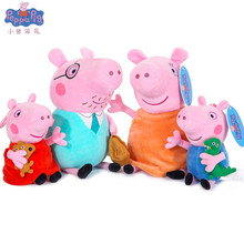 лучшая цена 4pcs/set Peppa Pig toys George Family Stuffed Plush Toys 19/30cm pink Pig Family Party Dolls For Girls Gifts Animal Plush Toys