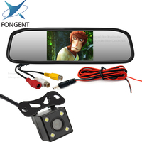 Fongent HD 800*480 Car Mirror Monitor 5 TFT LCD Mirror Car Parking Rear View Monitor 2 Video Input Connect Rear/ Front Camera