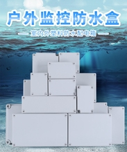 Wholesale ABS Plastic IP67 Waterproof Junction Box DIY Outdoor Electrical Connection box Cable Branch box 95*65*55 wholesale abs plastic ip65 waterproof junction box diy outdoor electrical connection box cable branch box 200x100x70mm