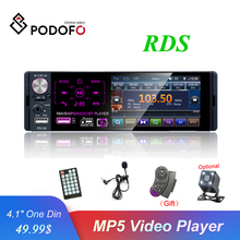 "Podofo 1 דין רכב רדיו 4 ""HD מגע מסך מולטימדיה MP5 נגן Bluetooth אוטומטי סטריאו רדיו FM מקלט USB ומצלמה אחורית"