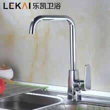 Точная медь кухня горячей и холодной кран одной цистерны с водой кастрюли из нержавеющей стали кран сантехническое оборудование оптовая
