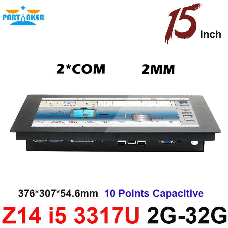 Partaker Z14 Intel Core I5 3317U 15 Inch 10 Points Capacitive Touch Screen With 2 COM 2MM Ultra Thin Front Panel All In One PC
