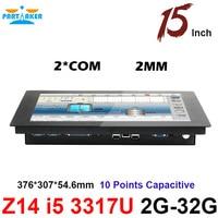 Partaker Elite Z14 15 Inch 10 Points Capacitive Touch Screen Intel J1900 Quad Core Panel PC