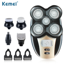 Kemei Electric Shaver 5