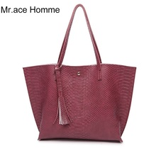Brand PU leather women large shoulder bag female crocodile pattern tote bags with tassel women handbag ladies bolsa feminina