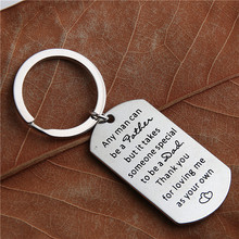 1pc Words Charms Letters Keychains For Family Father Day Gift Keychains Always Remember You Are Braver