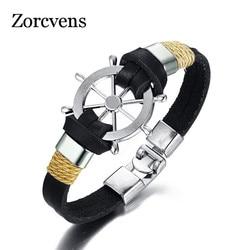 ZORCVENS Trendy Quality Stainless Steel Rudder Bracelet Charm Multilayer Leather Friendship Bracelets for Women & Men Jewelry