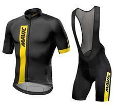 MAVIC 2017 Cycling Jersey Short Sleeve Summer bib shorts Bicycle Clothes Quick Dry Shirt Clothing Maillot #2