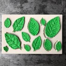 Новые Diy Дерево лист пресс-формы фольги силиконовые формы торт Декор помадка торт 3D листья силиконовые формы