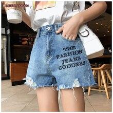 Spring Summer Plus Size High Waist Girls Loose Denim Short Jeans Pants Women