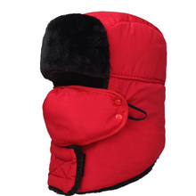 1 Pcs Winter Bike Windproof Keep Warm Bomber Hats Fashion Add Cotton Ear Protection Hats For