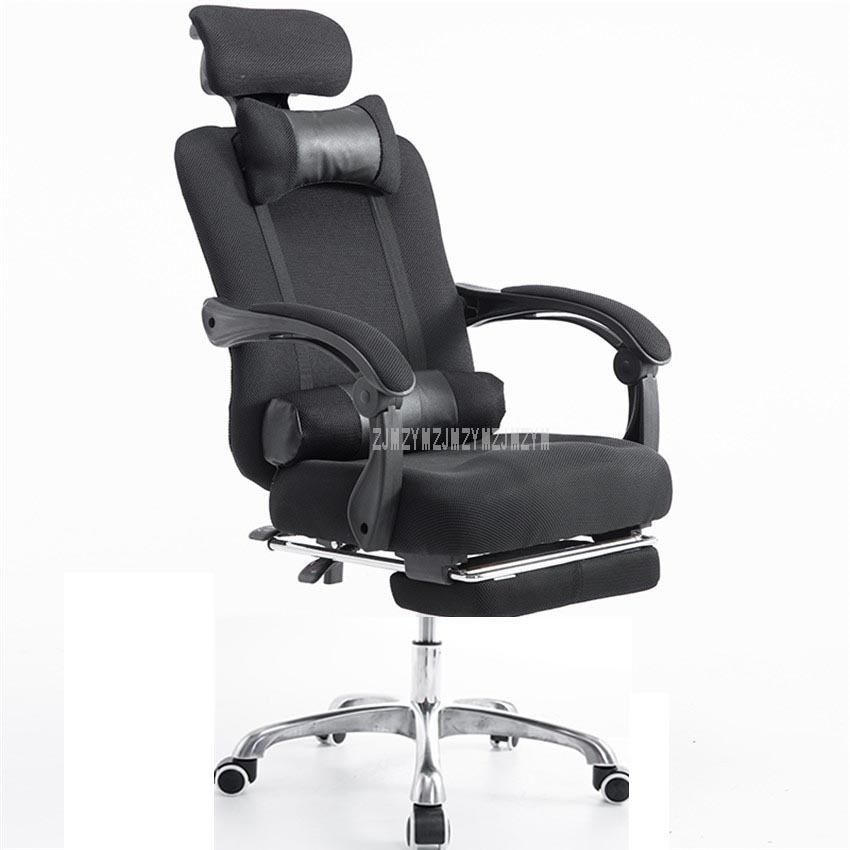 Pleasant 150 Degree Reclining Computer Chair With Footrest Ecological Net Fabric Breathable Ergonomic Gaming Rotate Home Office Chair Ncnpc Chair Design For Home Ncnpcorg