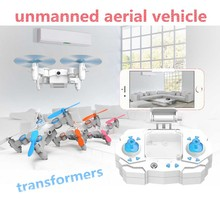Mini Drone Wifi real-time aerial photography Folding Unmanned Aerial Vehicle 2.4GHz UAV Aerial Remote Control Airplane RC Toy