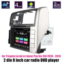 8″ inch 2 din Quad Core 1024*600 Android 6.0 Car DVD GPS for T/oyota La/nd cr/uiser Pra/do 150 2010-2013 GPS Radio