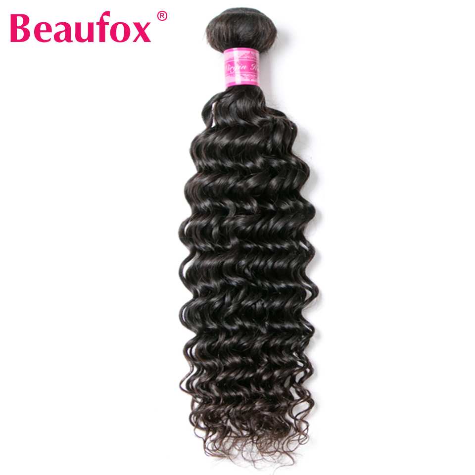 Hair Bundles Human Hair Brazilian Natural Colour Remy Extensions