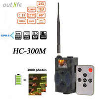 Outlife HC300M Hunting Trail Camera Email MMS GSM Trap Camera 12MP 1080P Infrared Night Vision GPRS Wild Hunting Camera Wildlife