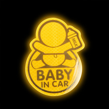 Safety Reflective Car Sticker Baby In Car Reflective Tapes PVC Adhesive Strip Film 1 Pcs reflective safety warning pvc strip garment accessories safety vest clothing reflective crystal lattice pvc tapes