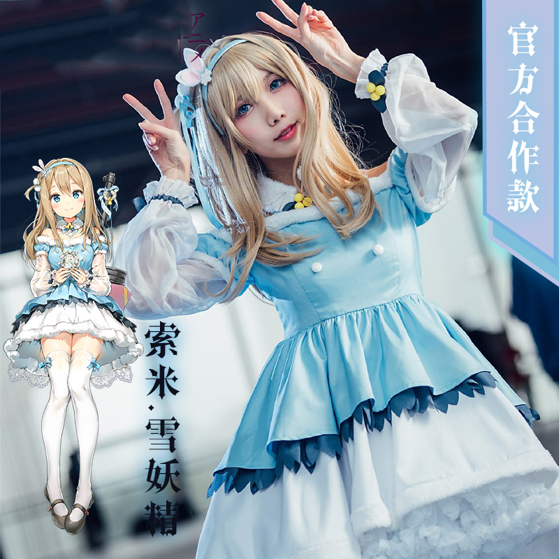 Game Girls Frontline KP31 Cosplay Costume Princess Dress Uniform Carnival Outfit Full Set Synthetic Wigs Hair Women Girl Clothes