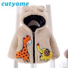 Baby Boys Girls Winter Fleece Parka Coat Cartoon Deer Infants Snow Wear Jacket Thicken Children Outwear Clothing Vetement Fille