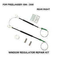 FOR LAND ROVER FREELANDER ELECTRIC WINDOW REGULATOR REPAIR KIT REAR RIGHT 1996 2006