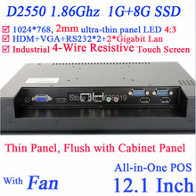 Panel de la pantalla táctil industrial incrustado 2mm fina todo en un tablet pc con 12 pulgadas 2 1000 M Nics COM 1G RAM 8G SSD de Windows Linux(China (Mainland))