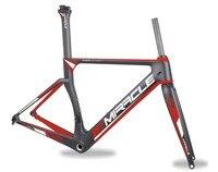 미라클 자전거 RD525 에어로 탄소 도로 디스크 자전거 프레임 12/12 미리메터 차축 700c 탄소 자전거 프레임 49/52/54/56/58 센치메터