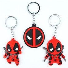 Deadpool Keychain #2