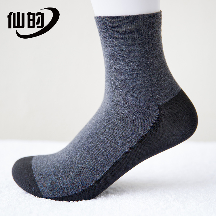 Autumn New Arrival Graphene By Far Infra-red Deodorization Perspire Remove The Odor Men's Socks XDNAN/007/TY