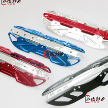 Ban/Jing Viper A2/A8 Motorcycle Scooter Exhaust Anti-hot Plate Modified Exhaust Protective Cover