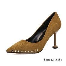 7f3cd5359 Salto Alto Preto Apontado Para Cima Metal Viga Camurça Castanho Senhora 3  Pulgada Marca De Moda Sapatos Desenhista Estilete Rebi.