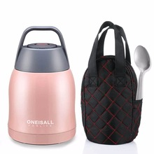 ONEISALL 600ML Braised Stew Pot Double Layer Soup Lunch Box Thermos Stainless Steel Vacuum Flask Food Container