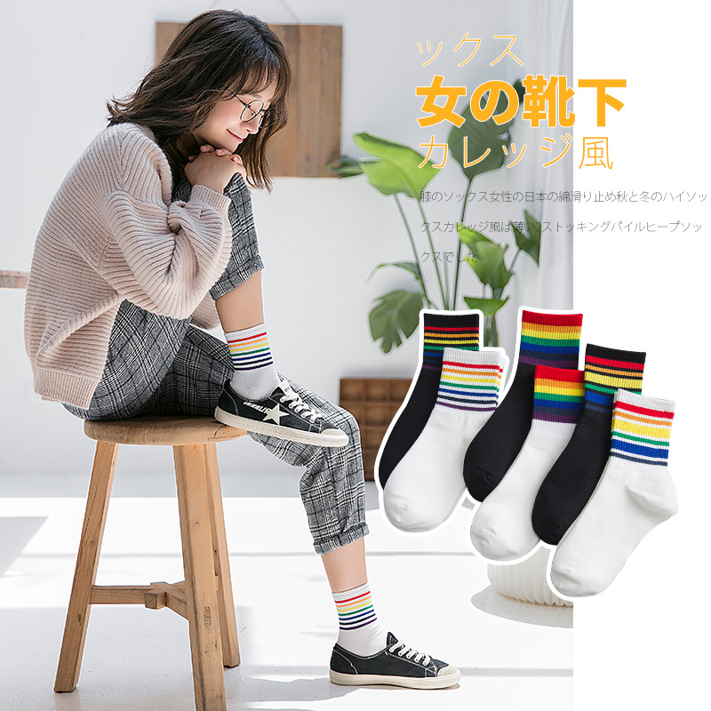2019 hot sale fashion rainbow Harajuku girl   socks   rainbow striped cotton   socks   Korean style tide calcitenes high   socks