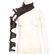 Новый Сменный рукав из искусственной кожи в стиле стимпанк оболочка
