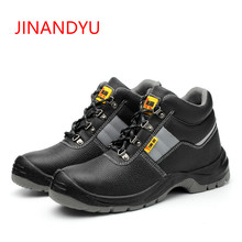 Big Size 46 Men Fashion Breathable Steel Toe Cap Working Safety Shoes Genuine Leather Slip-on Tooling Boots Protection Footwear big size men fashion breathable steel toe cap working safety shoes genuine leather slip on tooling boots protection footwear