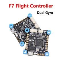 Yeni F7 uçuş kontrolörü çift Gyro AIO OSD 5V 8V BEC ve kara kutu 2 6S RC Drone FPV yarış Multicopter VS SucceX F7