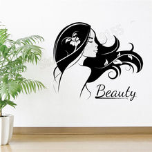 Hair Beauty Salon Logo Vinyl  wall Beautiful Girl Lady Stickers mural sticker beauty salon decals stickers fashion ZW05