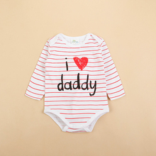 Love Mom Love Dad Twin Baby Romper
