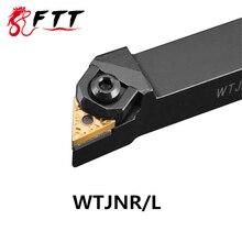 WTJNR2525M16/WTJNL2525M16 сменный держатель внешнего токарного инструмента токарный станок с ЧПУ Токарный Инструмент Держатель для TNMG160404/08