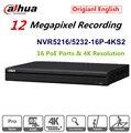 Dahua original inglês versão de 16/32 canais gravador de vídeo de rede 1u 16poe portas 4 k h.265 nvr5216-16p-4ks2 & nvr5232-16p-4ks2